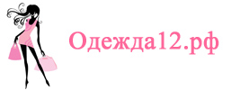 Магазин женской одежды Наталия&Я в Йошкар-Оле